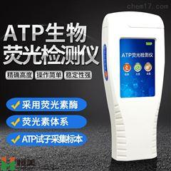 HM-ATP细菌快速检测仪