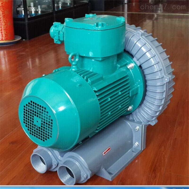气体防爆漩涡气泵 防爆高压风机