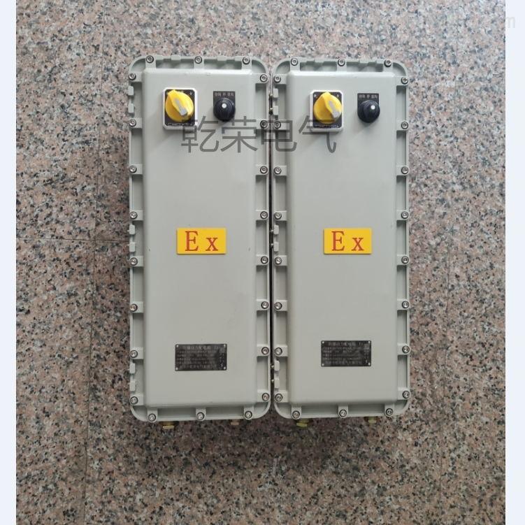一控二自耦式降压启动防爆控制箱