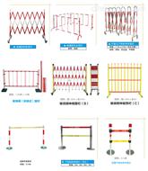 WL电力工具供应电力安全围栏