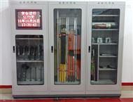 ST智能除湿工具柜厂家 智能安全除湿排风工具柜价格