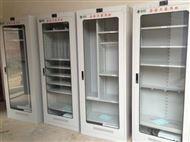 低價銷售Sute安全工具柜