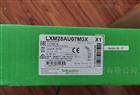 施耐德LXM28伺服驱动器LXM28AU07M3X