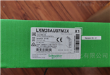 LXM28AU07M3X施耐德LXM28伺服驱动器LXM28AU07M3X