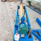 大型铁皮电动压股机制作要求