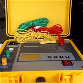 新款绝缘电阻测试仪