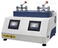 YZXQ-3自动镶嵌机