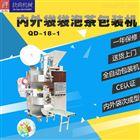 供应袋泡茶自动包装机,菊花茶包装机 ,金银花茶自动包装机