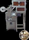 金字塔三角过滤网茶叶包装机|QD-20袋泡茶包装机械
