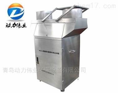环保局使用冷藏型降水降尘采样器