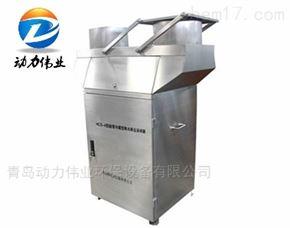 DL-RSC5型降水降尘自动监测系统使用说明操作视频
