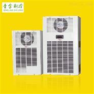 电柜空调匹配电箱散热小型机组