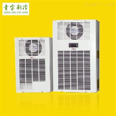 QX電柜空調匹配電箱散熱小型機組