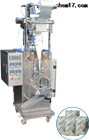 厂家直销 条状速溶咖啡颗粒包装机、条状速溶 茶颗粒包装机