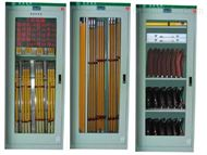 ST智能电力工具柜