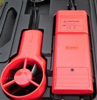 TMA10A美国安博Amprobe风速计,遥测叶轮TMA10A