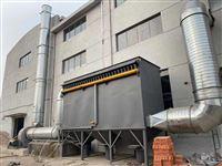 定制陶瓷厂废气粉尘处理设备