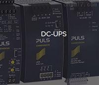 德国PULS缓冲模块UF20.241