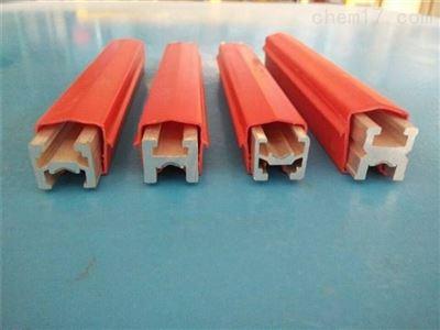 HXPNR-H-1000安全滑触线