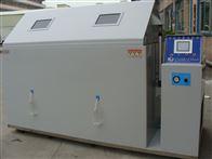 科迪仪器厂家直销KD-160D触摸屏盐雾测试机