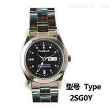 低价销售手表式近电报警器2SG0Y