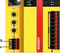 適配器端子模塊德國倍福,beckhoff標準端子模塊資料
