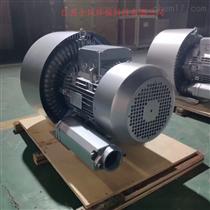 鱼塘曝气旋涡气泵 增氧高压风机