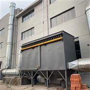 永康木板厂粉尘废气处理