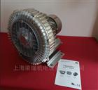 2QB 510-SAH161.3KW 单段高压鼓风机