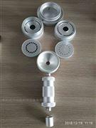 空气中PAHs的测定专用采样器配件切割器