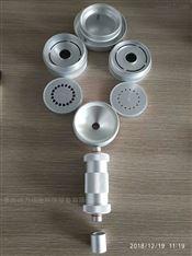 空气中PAHs的测定采样器配件切割器