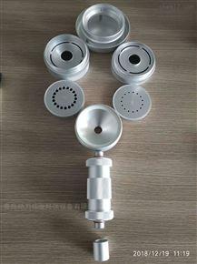 DL-100S空气中PAHs的测定采样器配件切割器