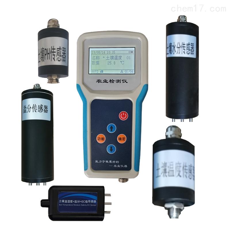 土壤温湿盐PH检测仪