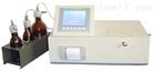 低价供应MHY-15214全自动酸值检测仪