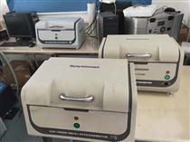 EDX二手ROHS检测仪-XRF荧光光谱仪成分分析