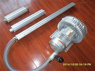 AL-800mm吹毛绒工业风刀 快速吹水风刀
