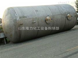 1200公司处理80立方120立方不锈钢生物发酵罐