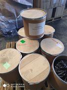 生产度米芬原料新品价格