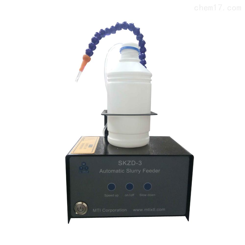 SKZD-3滴料器