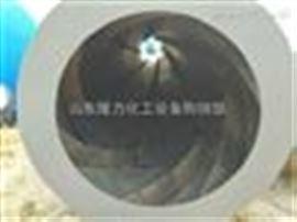 lw350二手制药化工分离专用双锥筒体卧螺离心机