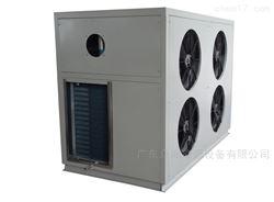 冷冻干燥低温制冷空调机之冷凝脱水