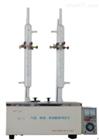 大量批发LH-264酸值测定仪