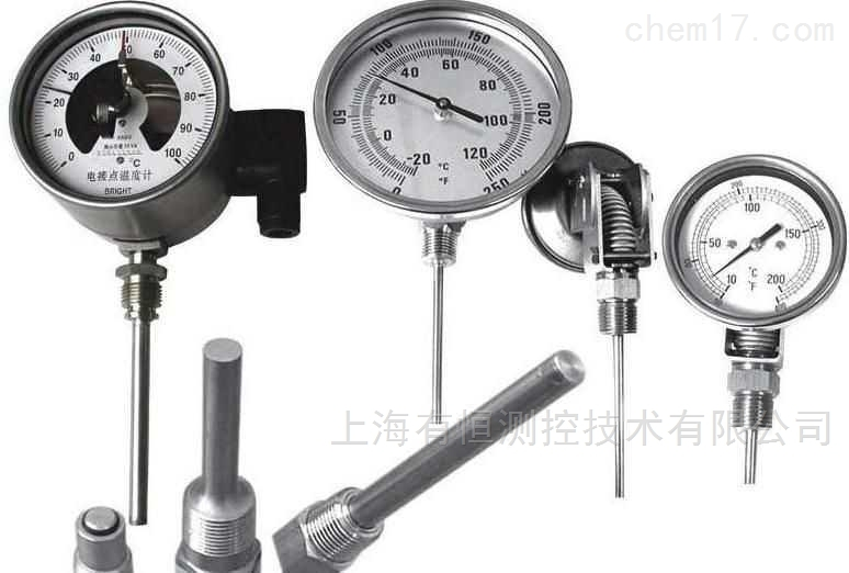 一体化双金属温度计