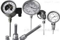 WSS一體化雙金屬溫度計