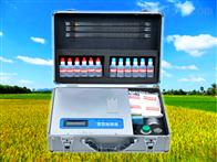 土壤肥料养分速测仪SYS-TFA