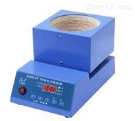 SH05-3T电热套磁力搅拌器