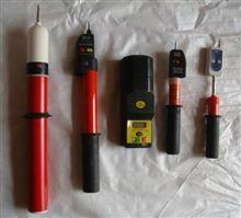 YD-22KV高压交流验电器厂家