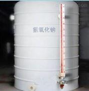 柴油储罐液位计