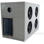 废气冷凝降温除臭设备