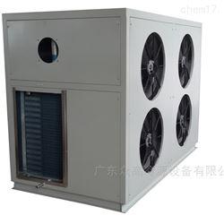 臭气冷凝废气冷凝降温除臭设备